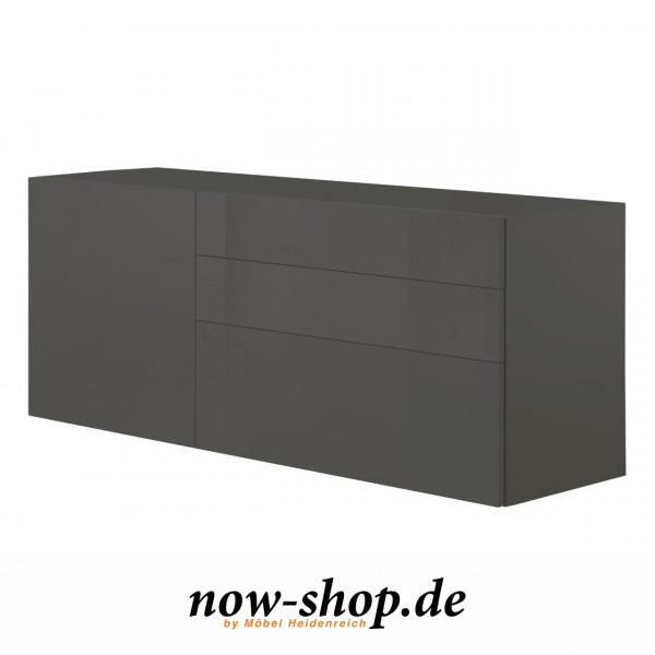 now! by hülsta - vision Sideboard